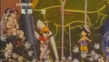 Dragon Ball GT Capitulo 01 - Unas misteriosas esferas de dragón aparecen