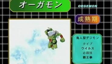 Digimon Adventure Capitulo 08 - El guerrero de la oscuridad, Devimon