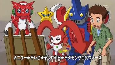 Digimon Xros Wars Capitulo 14 - Duelo En La Zona Arena