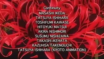 Inuyasha Temporada 01 Capitulo 10 - La espada relámpago contra el colmillo de acero
