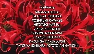 Inuyasha Temporada 01 Capitulo 02 - Seres en busca de la perla de Shikon