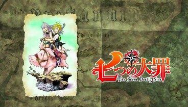 Nanatsu no Taizai Temporada 01 Capitulo 02 - La Espada del Caballero Sagrado
