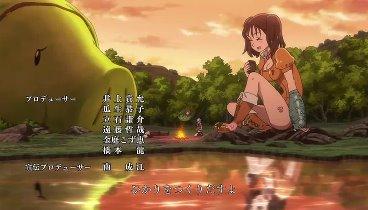 Nanatsu no Taizai Temporada 01 Capitulo 03 - El Pecado del Bosque Durmiente