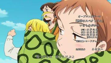 Nanatsu no Taizai Temporada 01 Capitulo 07 - Reunión Impactante