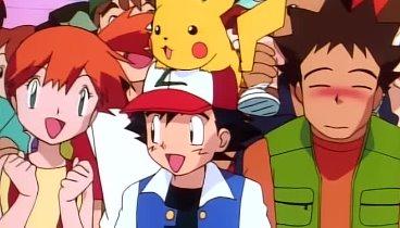 Pokemon Temporada 01 Capitulo 43 - La marcha del escuadrón Exeggutor