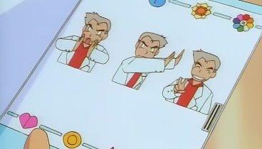 Pokemon Temporada 01 Capitulo 50 - ¿Quién se queda con Togepi?