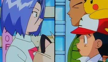 Pokemon Temporada 01 Capitulo 52 - Princesa contra princesa