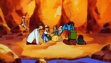 Pokemon Temporada 01 Capitulo 07 - Las flores acuáticas de Ciudad Celeste