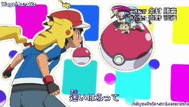 Pokemon Temporada 18 Capitulo 30 - Fiasco en la frenética fábrica