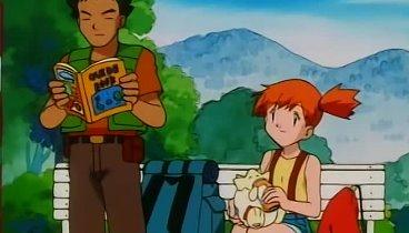 Pokemon Temporada 02 Capitulo 02 - Peligro pokebola
