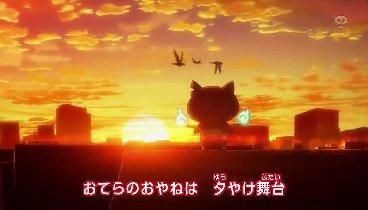 Yo-kai Watch Temporada 01 Capitulo 01 - Los Yo-Kai son Reales! / La Intersección Espeluznante